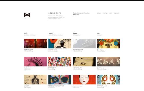 OKADA DOPO Web Design