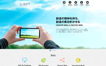 WEBコンサルティングなら株式会社クラインズ - CREATIVE MIND & CREATIVE WIND Web Design