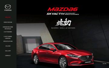 Mazda6 Web Design