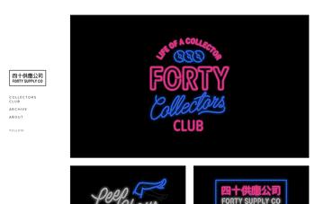 fortysupply Web Design