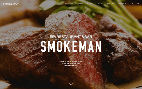 SMOKEMAN Web Design