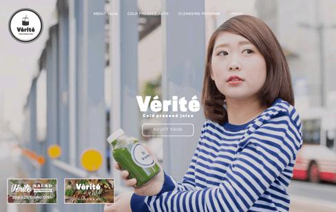 Vérité Juice Web Design