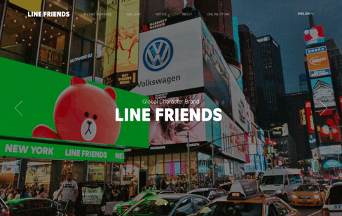 LINE FRIENDS Web Design