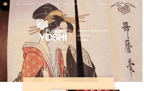 Fujiwara Yoshi  Web Design