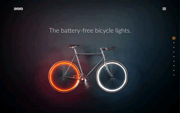 Arara Bicycle light Web Design