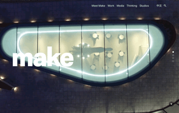 Make Architects Web Design