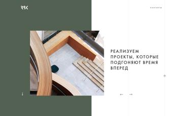 rsk.by Web Design