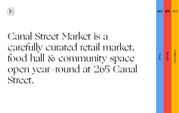 Canal Street Market Web Design